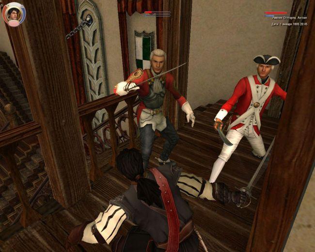 Age of Pirates 2: City of Abandoned Ships - Screenshots - Bild 6