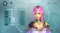 Dynasty Warriors 6 Empires - Screenshots - Bild 3