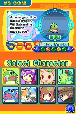 Puzzle Bobble Galaxy - Screenshots - Bild 10