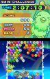 Puzzle Bobble Galaxy - Screenshots - Bild 1