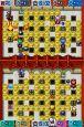 Bomberman Blitz - Screenshots - Bild 5