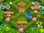 Dragon Quest: Wars - Screenshots - Bild 7