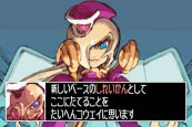 Mega Man Zero Collection - Screenshots - Bild 9