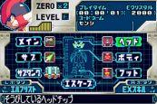 Mega Man Zero Collection - Screenshots - Bild 7