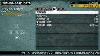 Metal Gear Solid: Peace Walker - Screenshots - Bild 140