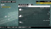 Metal Gear Solid: Peace Walker - Screenshots - Bild 141