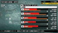 Metal Gear Solid: Peace Walker - Screenshots - Bild 137