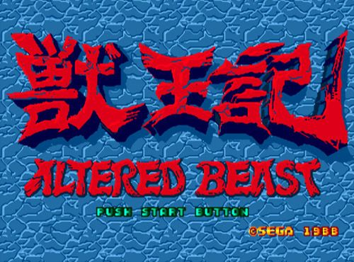 Sega Mega Drive Classic Collection - Screenshots - Bild 1