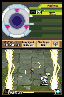 Pokémon Ranger: Spuren des Lichts - Screenshots - Bild 1