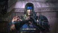 Dynasty Warriors 7 - Screenshots - Bild 13