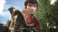 Dynasty Warriors 7 - Screenshots - Bild 101