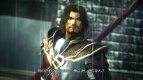 Dynasty Warriors 7 - Screenshots - Bild 19