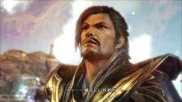 Dynasty Warriors 7 - Screenshots - Bild 70