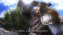Dynasty Warriors 7 - Screenshots - Bild 24