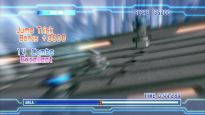Aero-Cross - Screenshots - Bild 18