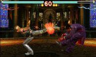 Tekken 3D Prime Edition - Screenshots - Bild 36