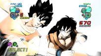 Dragon Ball Z: Ultimate Tenkaichi - Screenshots - Bild 23