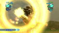 Dragon Ball Z: Ultimate Tenkaichi - Screenshots - Bild 1