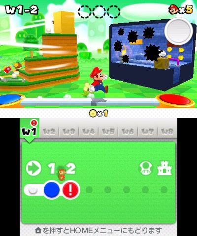 Super Mario 3D Land - Screenshots - Bild 34