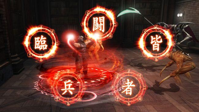 Ninja Gaiden Sigma - Screenshots - Bild 3