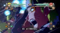 Naruto Shippuden: Ultimate Ninja Storm Generations - Screenshots - Bild 111