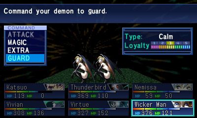 Shin Megami Tensei: Devil Summoner: Soul Hackers - Screenshots - Bild 8