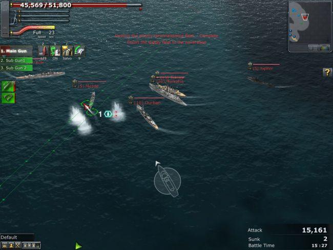 Navyfield 2: Conqueror of the Ocean - Screenshots - Bild 8