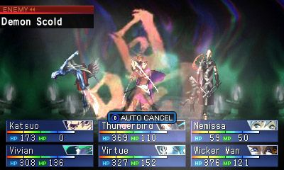 Shin Megami Tensei: Devil Summoner: Soul Hackers - Screenshots - Bild 10