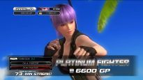 Dead or Alive 5 Ultimate - Screenshots - Bild 5
