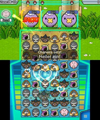 Pokémon: Link Battle! - Screenshots - Bild 11