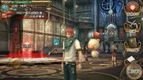 Final Fantasy Agito - Screenshots - Bild 4