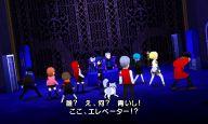 Persona Q: Shadow of the Labyrinth - Screenshots - Bild 3