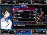 Shin Megami Tensei: Devil Survivor 2 - Record Breaker - Screenshots - Bild 2