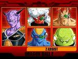 Dragon Ball Z: Extreme Butoden - Screenshots - Bild 8