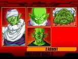 Dragon Ball Z: Extreme Butoden - Screenshots - Bild 10