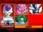 Dragon Ball Z: Extreme Butoden - Screenshots - Bild 7
