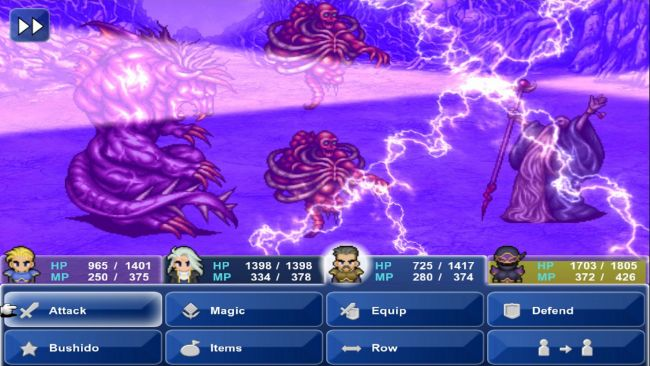 Final Fantasy VI - Screenshots - Bild 5