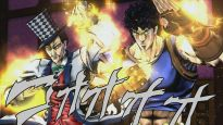 JoJo's Bizarre Adventure: Eyes of Heaven - Screenshots - Bild 11