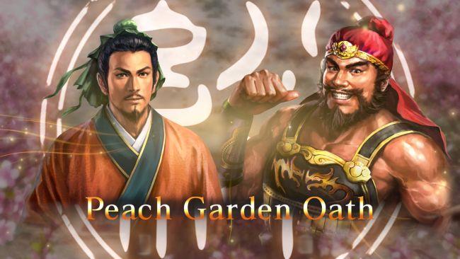 Romance of the Three Kingdoms XIII - Screenshots - Bild 12