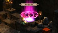 God Wars: Future Past - Screenshots - Bild 5