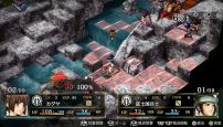 God Wars: Future Past - Screenshots - Bild 9