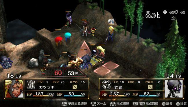 God Wars: Future Past - Screenshots - Bild 1