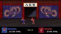 Double Dragon IV - Screenshots - Bild 7