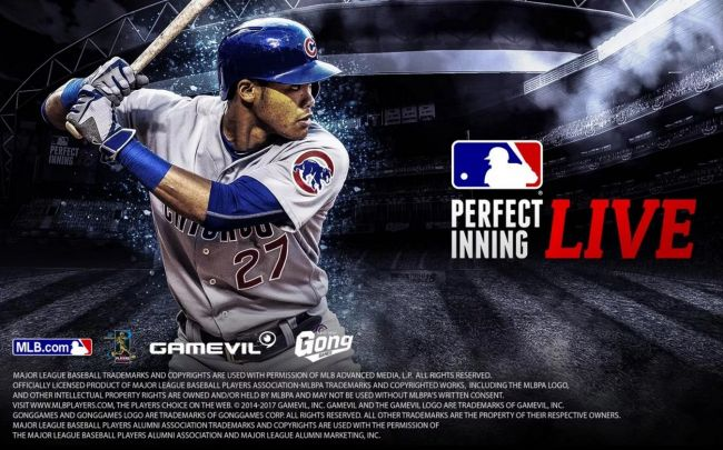 MLB Perfect Inning Live - Screenshots - Bild 1