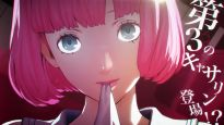 Catherine: Full Body - Screenshots - Bild 10