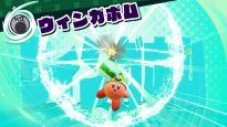 Kirby Star Allies - Screenshots - Bild 7