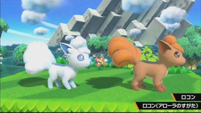 Super Smash Bros. Ultimate - Screenshots - Bild 9