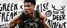 NBA 2K19 - Test