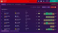Football Manager 2019 Touch - Screenshots - Bild 13