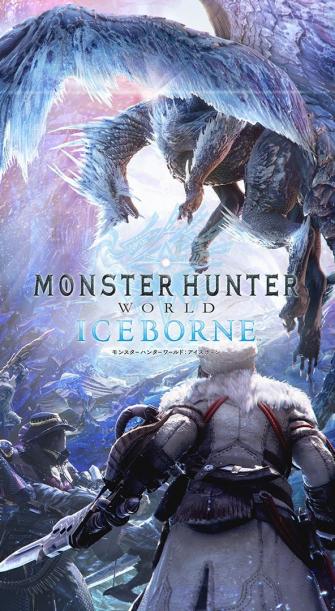 Monster Hunter World: Iceborne - Test
